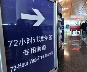 Shanghai 72-Hour Visa Free