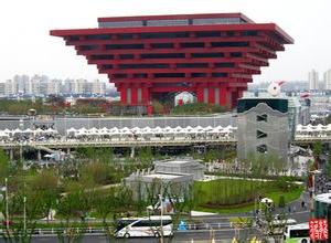 Expo 2010, Shanghai